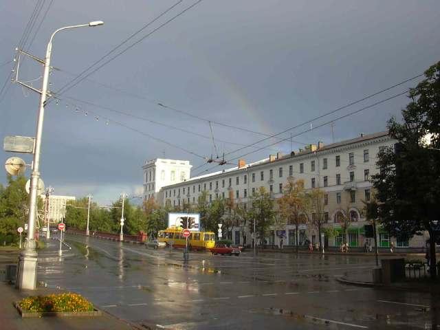 ул кирова киров: